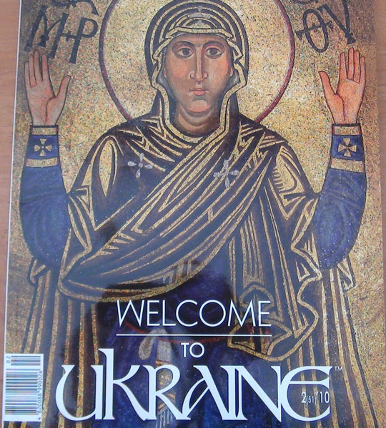 welcome to ukraine magazine