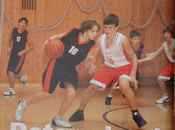 баскетбол и спортивные сборы на море