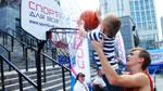баскетбол день защиты детей киев 2014